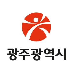 광주광역시_로고.jpg